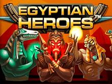 Герои Египта в онлайн-казино